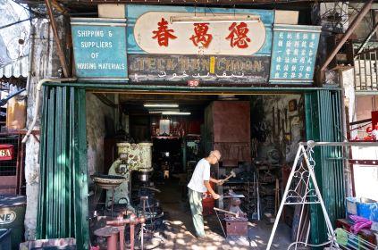 Blacksmith in Georgetown, Penang
